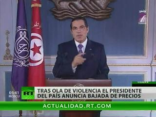 Tras la ola de violencia el presidente de Túnez anuncia bajada de precios