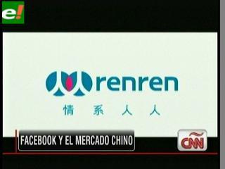 """RenRen, el """"Facebook chino"""", debuta con éxito en la bolsa de Nueva York"""