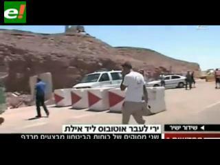Más de una decena de muertos tras una cadena de atentados en Israel