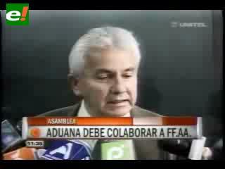 Senador Berzatti: «La Aduana tiene que dar recursos a las FF.AA. para combatir al contrabando»