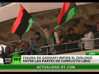 Autoridades libias acusan a fuerzas británicas de atacar un campo petrolero