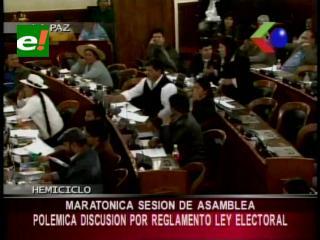 Asamblea Plurinacional aprobó pre-seleccion de candidatos al Órgano Judicial