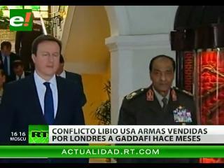 Fiscal de la Corte Penal Internacional pidió una orden de arresto contra Gaddafi