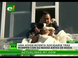Una joven intenta suicidarse tras romper con su novio antes de boda