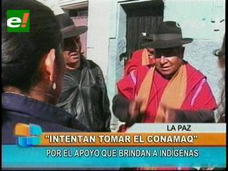 Ante denuncias de toma, Policía resguarda las oficinas del Conamaq