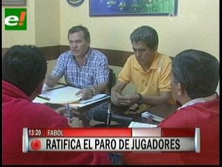 Deudas a Joselito Vaca y a Juan Carlos Arce, frenan el inicio liguero de hoy