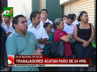 Santa Cruz: Paro de 24 en la CNS, rechazan al nuevo administrador