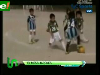 Aparece el Messi japonés