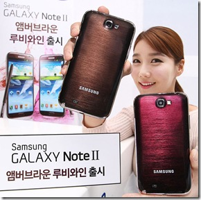 Galaxy-Note-2-color-02