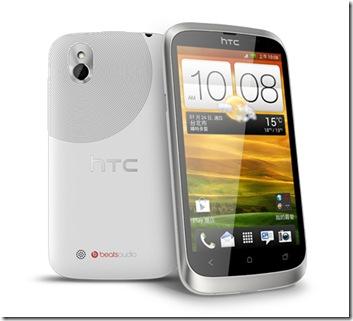 HTC-Desire-U-03