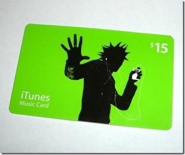 iTunes-e1325516683458 (1)