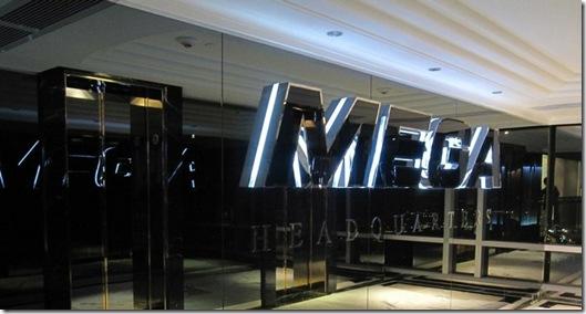 mega-oficinas-800x426