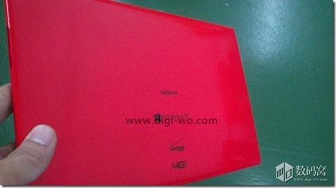 posible tablet Nokia