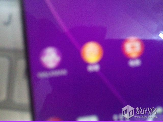 Diseño de un nuevo Sony Xperia
