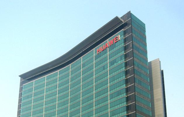 Corea del Sur no se fía de Huawei y evitará su hardware por sospechar que espía sus comunicaciones con EEUU