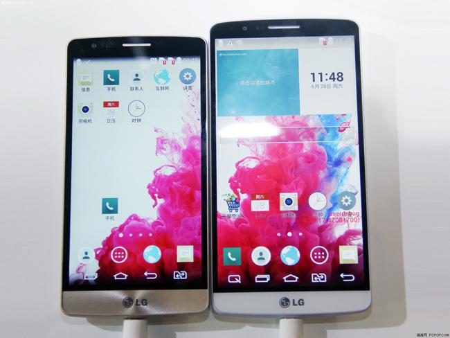 LG-G3-Beat-comaprado-LG-G3