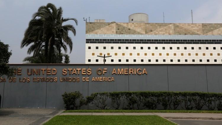Edificio de la Embajada de EE.UU. en Lima