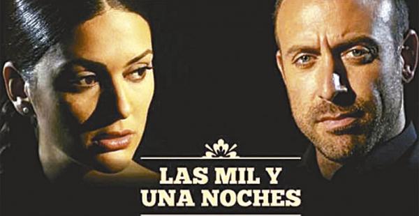 La produjo TMC Films. El estreno en Turquía fue el 7 de noviembre de 2006. En Bolivia se emitió desde el 2 de marzo hasta el 26 de octubre de 2015
