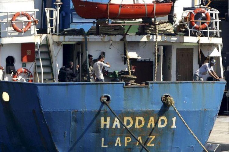 el-haddad-1
