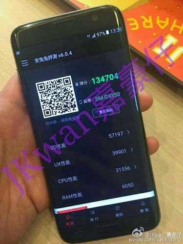 galaxy s7 edge antutu Se filtra una imagen real del Samsung Galaxy S7 edge y su puntuación en AnTuTu