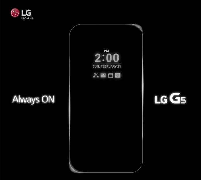 lg g 5 1 Todo lo que sabemos del LG G5 hasta la fecha