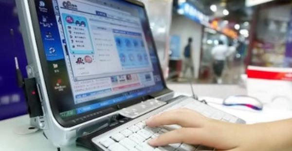 El corte de internet de Cotas se produjo desde las 17:00 hasta las 23:00 horas de este miércoles