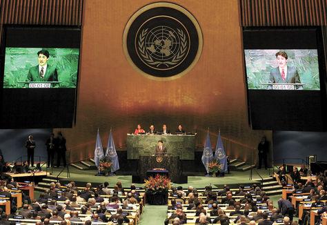 Reunión. Una sesión de la Asamblea de la Organización de las Naciones Unidas en Nueva York, Estados Unidos.