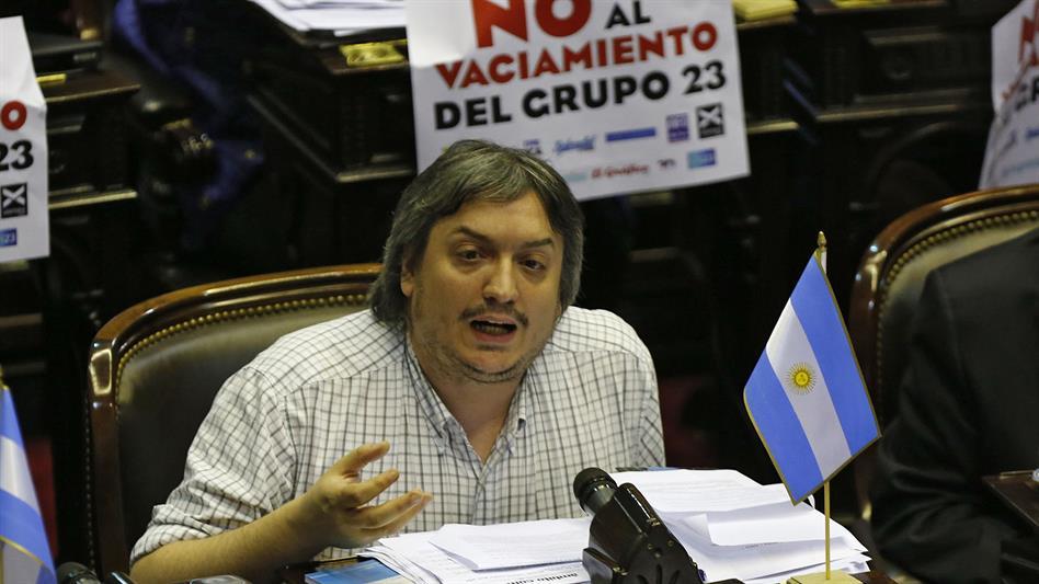 Fotos de Máximo Kirchner