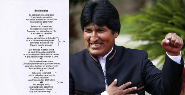 La letra del himno enaltece la figura de Evo Morales y aplaude sus acciones