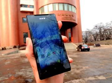 En 2013, Pyongyang daba a conocer el primer teléfono inteligente fabricado por Corea del Norte, Arirang.