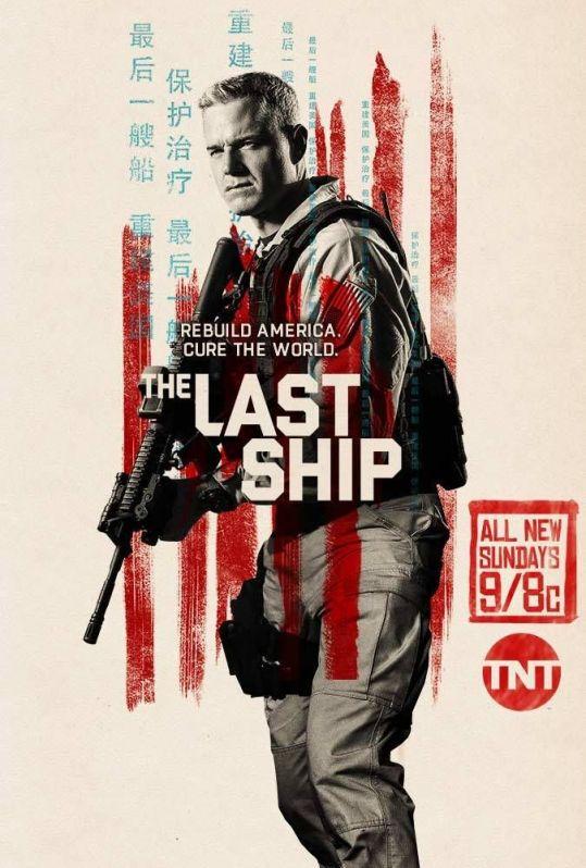 the last ship eric dane Tom Chandler capitan