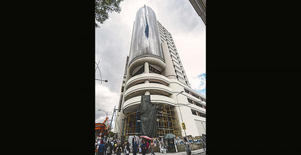 El nuevo edificio del Ministerio de Economía y Finanzas Públicas