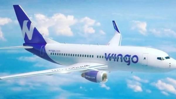 Con base en Colombia, Wingo empezará a volar el 1° de diciembre.