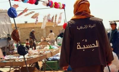 Un mercado en la ciudad siria de Raqqa./ AP