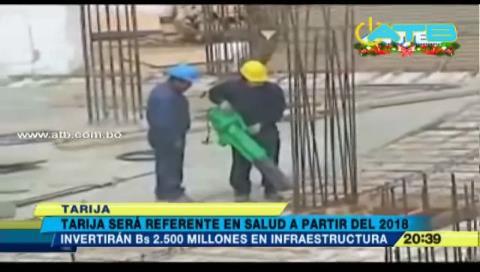 Invertirán Bs 2.500 millones para hospitales en Tarija