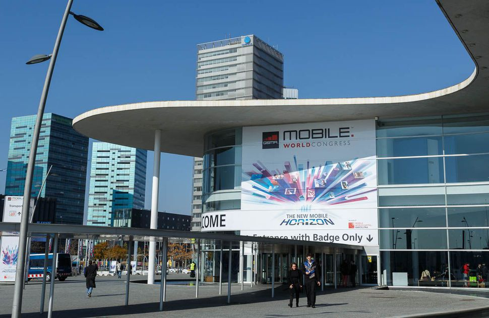 The Fira Gran Via in Barcelona, Spain, home of Mobile World Congress