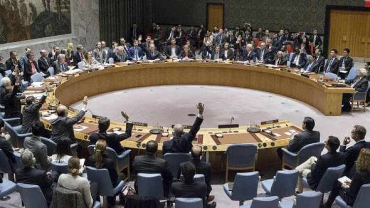 El Consejo de Seguridad de la ONU analiza un nuevo paquete de sanciones contra Pyongyang (AP)
