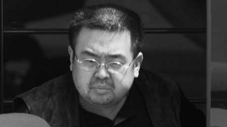 Kim Jong Nam, medio hermano de Kim Jong-un