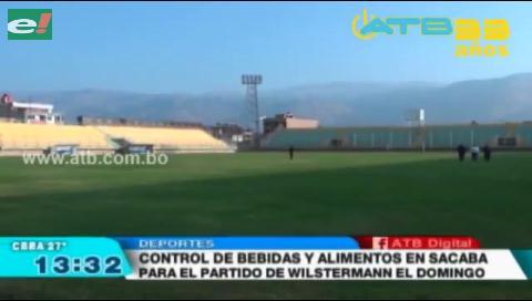 Wilstermann debuta el domingo en el estadio de Sacaba