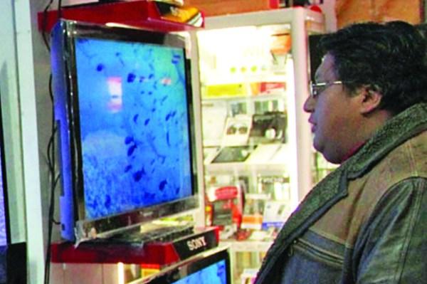 Gobierno compró más de 5 mil televisores a una firma chilena
