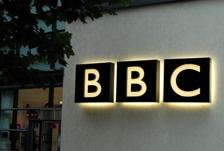 Entrada a los estudios de la BBC (Flickr)