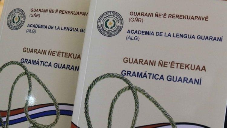 """La normativa establece que dicha obligatoriedad sería vigente tres años después de la aprobación de la gramática, por lo que a partir de 2021, """"ya no habrá excusa para el uso escrito del guaraní"""""""