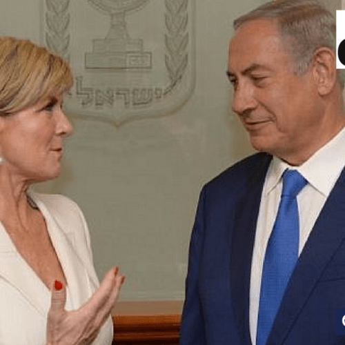 Australian Foreign Minister refuses to move embassy to Jerusalem