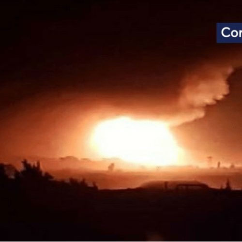Cause of loud blasts heard in Syria unclear