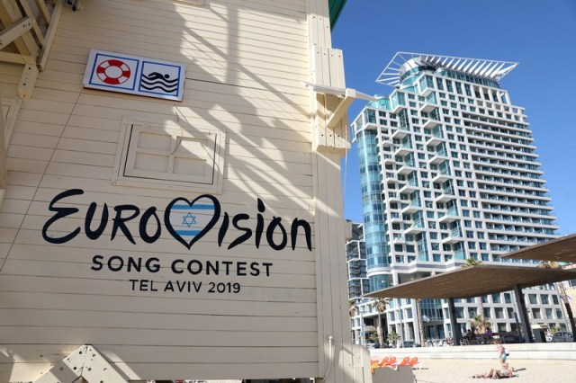 Features - 64th Eurovision Song Contest