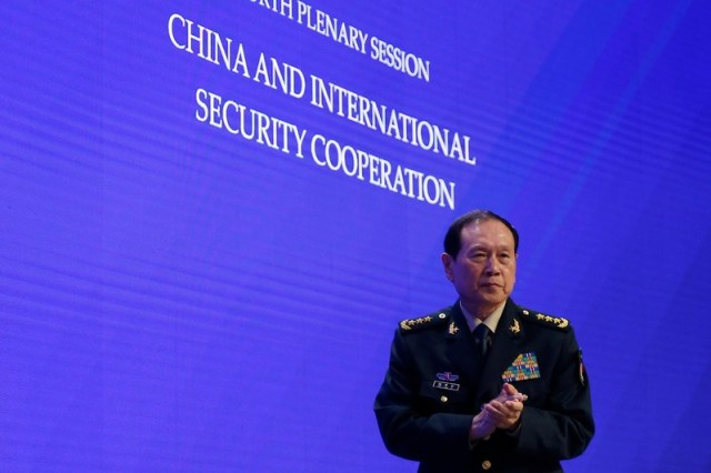 Shangri-La Dialogue 18th Asian Security Summit in Singapore