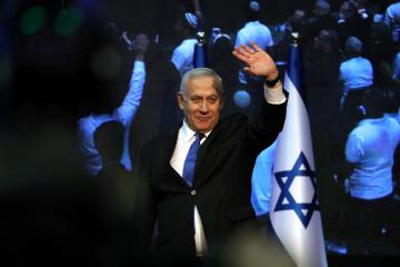 UPDATED: Israel's Knesset to vote on new government, end Netanyahu's record reign