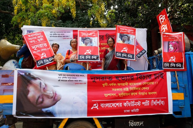 'Justice for Nusrat' protest campaign in Dhaka