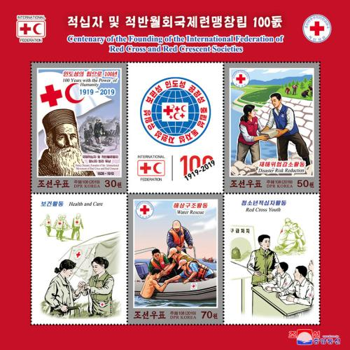 North Korea releases stamps on 100 anniversary of Red Cross, Red Crescent founding