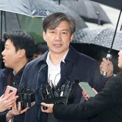 South Korea's Former Justice Minister indicted on bribery and tampering of evidence
